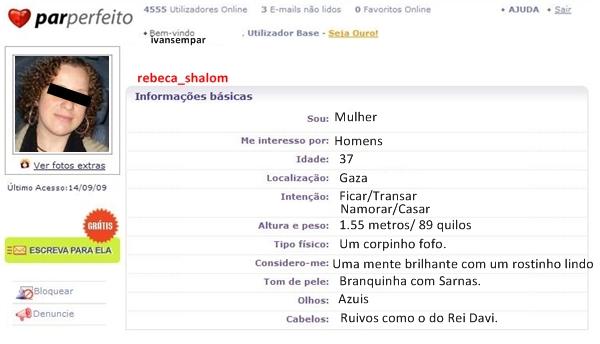 PP REBECA SHALOM